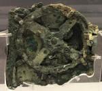 mechanizm z wyspy Antikythera